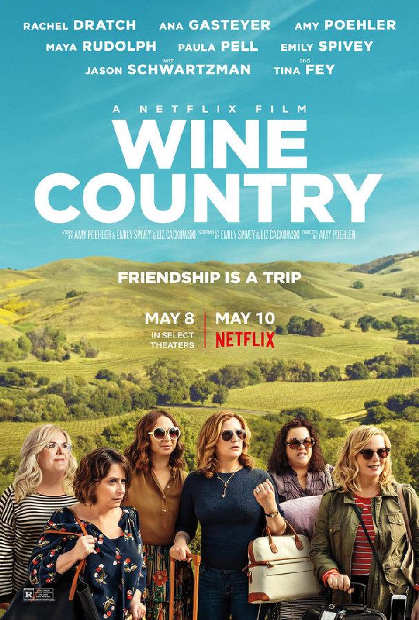 netflix-wine-country-movie